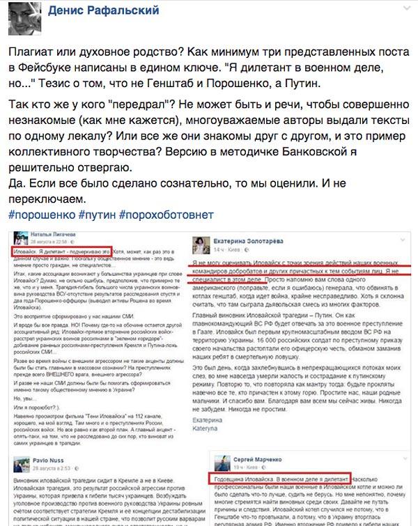 """Як """"роздягають"""" Коломойського та колекція суконь """"а ля Керенський"""" - фото 7"""