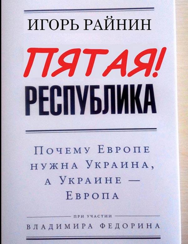 """Як """"роздягають"""" Коломойського та колекція суконь """"а ля Керенський"""" - фото 8"""