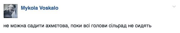 """Як """"роздягають"""" Коломойського та колекція суконь """"а ля Керенський"""" - фото 5"""