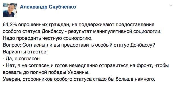 """Як """"роздягають"""" Коломойського та колекція суконь """"а ля Керенський"""" - фото 9"""