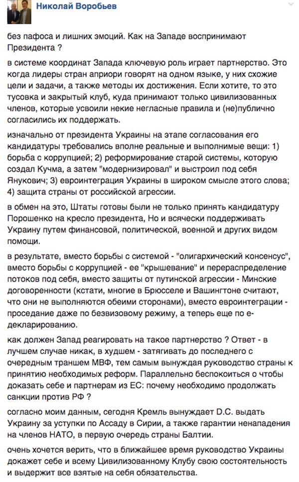 Сепаратистен, сдафайся та коли будуть зачистки на Донбасі та в Криму - фото 9