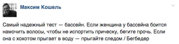 Сепаратистен, сдафайся та коли будуть зачистки на Донбасі та в Криму - фото 11