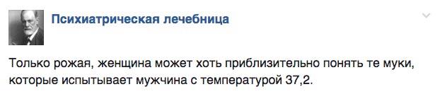 Сепаратистен, сдафайся та коли будуть зачистки на Донбасі та в Криму - фото 10
