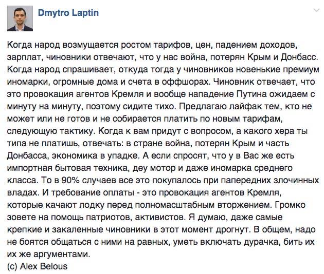 Нова Бентлі Пашинського та нова квартира Лещенка - фото 12