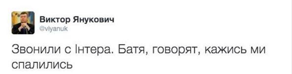 Нова Бентлі Пашинського та нова квартира Лещенка - фото 9