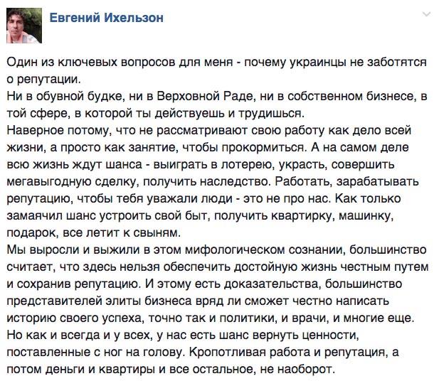 Нова Бентлі Пашинського та нова квартира Лещенка - фото 6