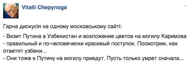 Нова Бентлі Пашинського та нова квартира Лещенка - фото 4