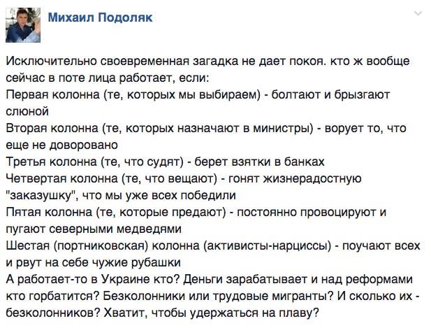 Сексуальний поцілунок Тимошенко та Черновецький знову хоче бути мером - фото 6