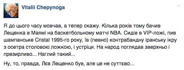 Сексуальний поцілунок Тимошенко та Черновецький знову хоче бути мером - фото 8