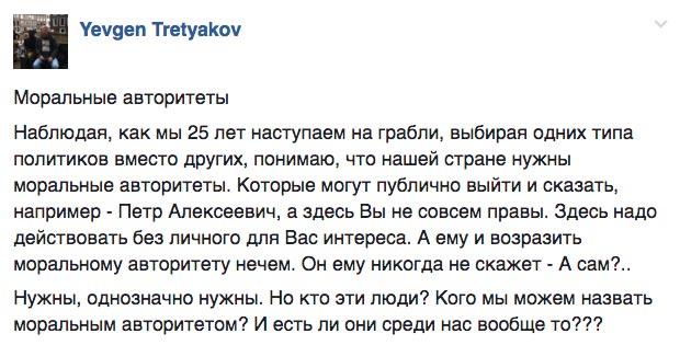 Сексуальний поцілунок Тимошенко та Черновецький знову хоче бути мером - фото 10