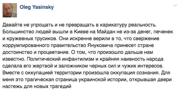 Сексуальний поцілунок Тимошенко та Черновецький знову хоче бути мером - фото 4