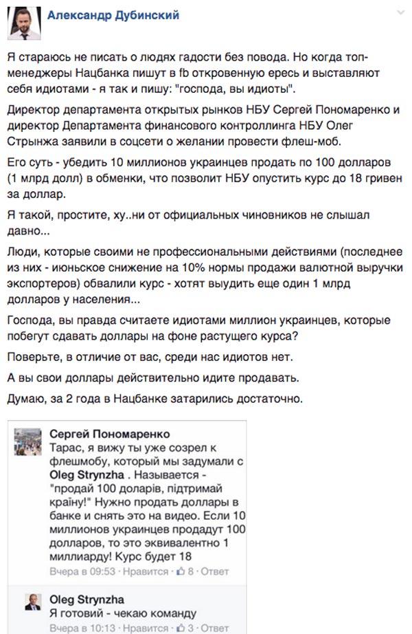 Сексуальний поцілунок Тимошенко та Черновецький знову хоче бути мером - фото 12