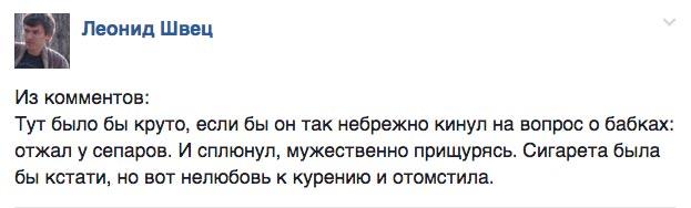 Сексуальний поцілунок Тимошенко та Черновецький знову хоче бути мером - фото 3