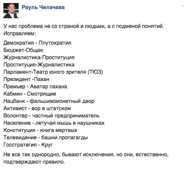 Куди прем'єр відправив віце-прем'єра та поліцейська академія Деканоїдзе - фото 5