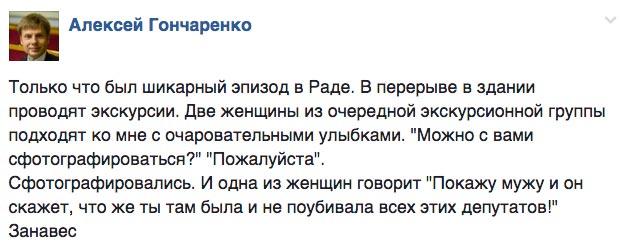 Куди прем'єр відправив віце-прем'єра та поліцейська академія Деканоїдзе - фото 1
