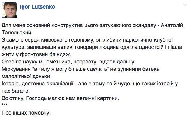Куди прем'єр відправив віце-прем'єра та поліцейська академія Деканоїдзе - фото 7