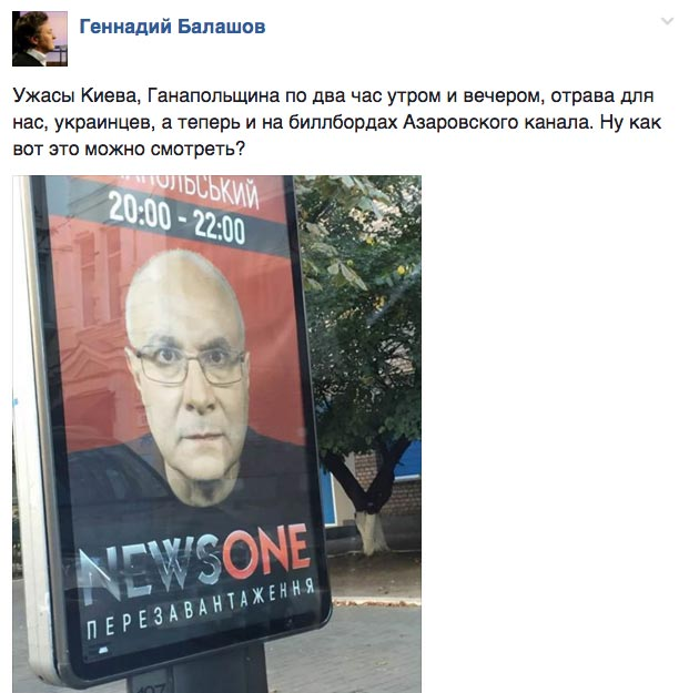 Куди прем'єр відправив віце-прем'єра та поліцейська академія Деканоїдзе - фото 12