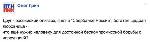 Куди прем'єр відправив віце-прем'єра та поліцейська академія Деканоїдзе - фото 9
