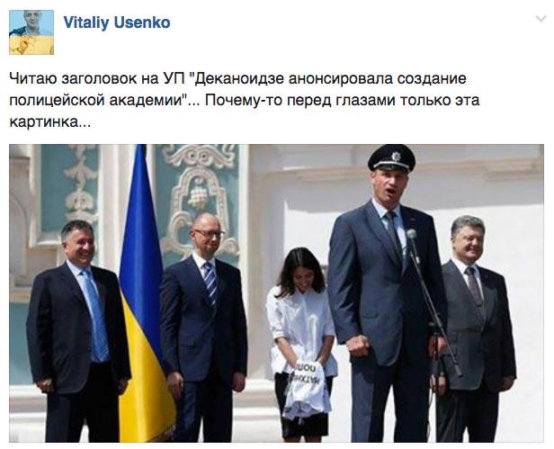 Куди прем'єр відправив віце-прем'єра та поліцейська академія Деканоїдзе - фото 11