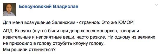 Міняю квартиру Лещенко на квартал Зеленського - фото 6