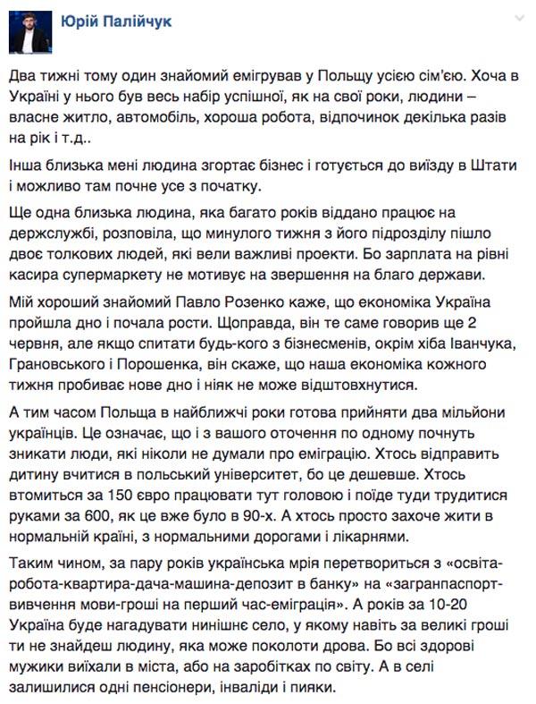 Міняю квартиру Лещенко на квартал Зеленського - фото 10