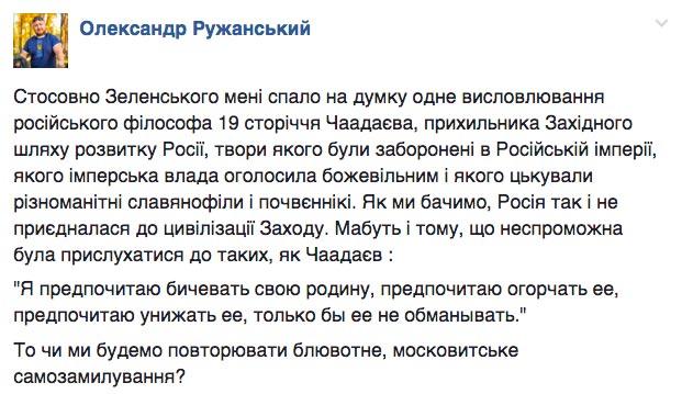 Міняю квартиру Лещенко на квартал Зеленського - фото 8