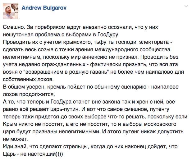 Україні потрібен паралімпійський Кабмін і паралімпійська Верховна Рада - фото 1