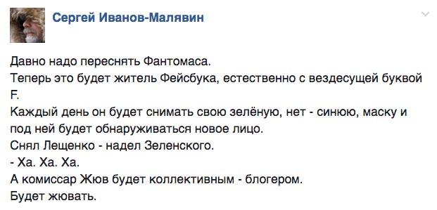 Україні потрібен паралімпійський Кабмін і паралімпійська Верховна Рада - фото 3