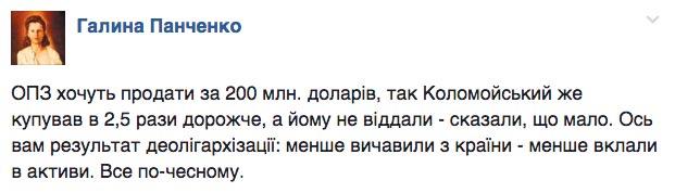 Україні потрібен паралімпійський Кабмін і паралімпійська Верховна Рада - фото 4