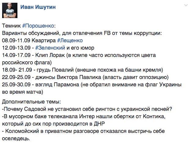 Україні потрібен паралімпійський Кабмін і паралімпійська Верховна Рада - фото 7
