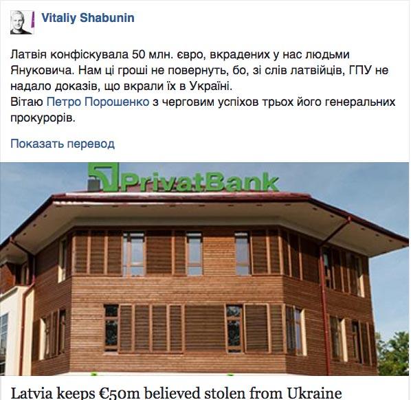 Україні потрібен паралімпійський Кабмін і паралімпійська Верховна Рада - фото 6