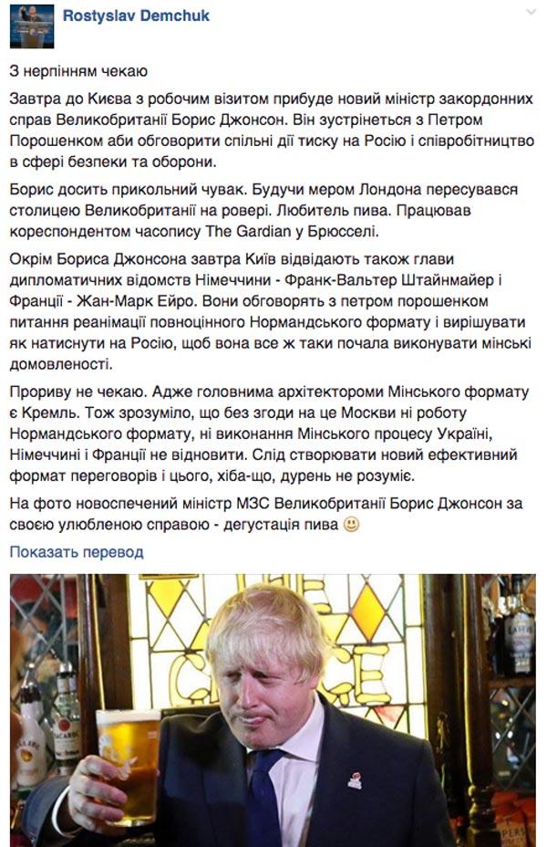 Україні потрібен паралімпійський Кабмін і паралімпійська Верховна Рада - фото 9