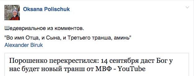 Україні потрібен паралімпійський Кабмін і паралімпійська Верховна Рада - фото 10
