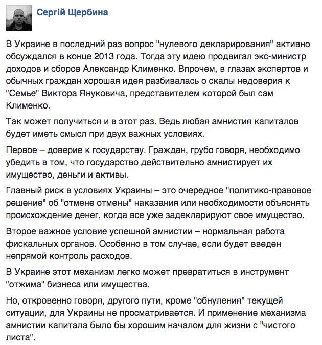 Je suis Porn hub та куди, крім Польші, поїдуть працювати українці - фото 12