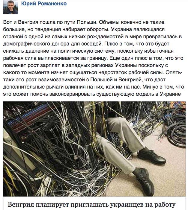 Je suis Porn hub та куди, крім Польші, поїдуть працювати українці - фото 2