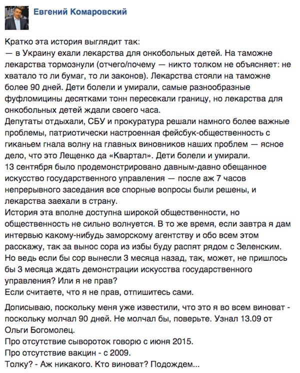 Je suis Porn hub та куди, крім Польші, поїдуть працювати українці - фото 9