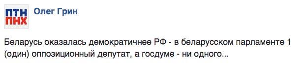 Як у Москві оживляють Фелікса з Лаврентієм та фото мами Лещенка - фото 4