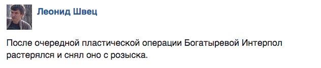 Як у Москві оживляють Фелікса з Лаврентієм та фото мами Лещенка - фото 9