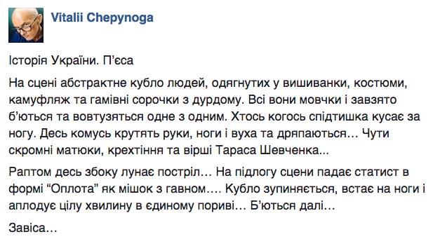 """Як Януковича запрошували в кафе """"Ветерок"""" та портрет вбивці Жиліна - фото 3"""