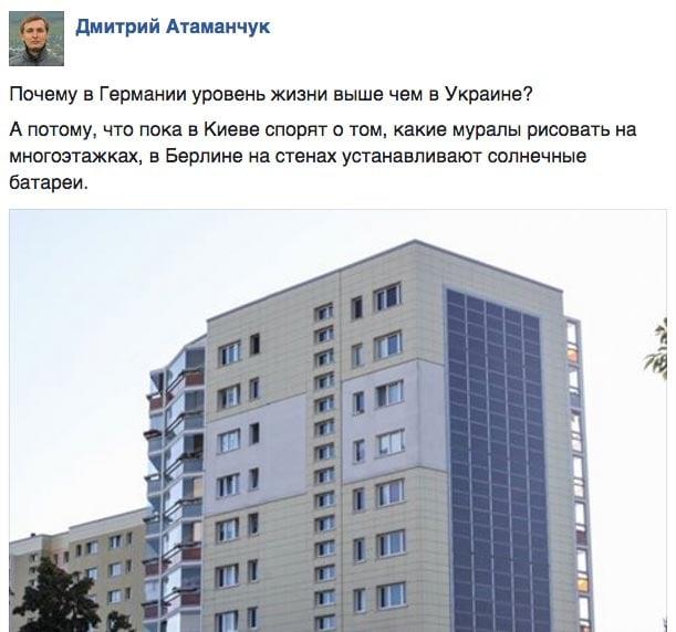 """Як Януковича запрошували в кафе """"Ветерок"""" та портрет вбивці Жиліна - фото 12"""