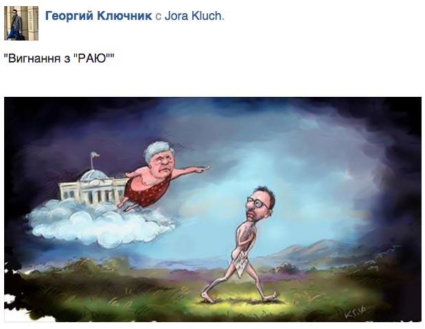 """Як Януковича запрошували в кафе """"Ветерок"""" та портрет вбивці Жиліна - фото 6"""