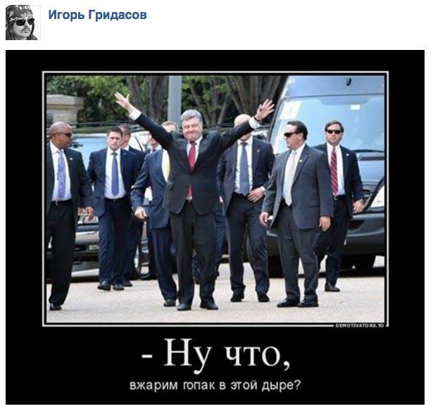 """Як Януковича запрошували в кафе """"Ветерок"""" та портрет вбивці Жиліна - фото 11"""