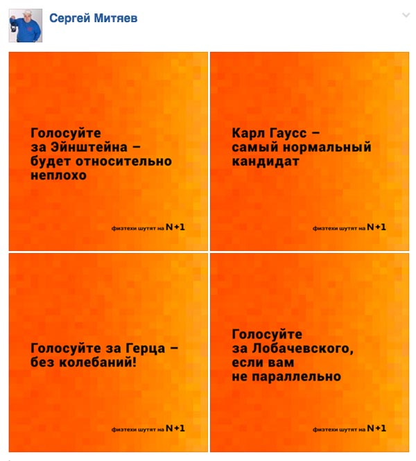 """Про що депутати Ради співають в туалеті та студент, який купів у Фірташа """"Парус"""" - фото 11"""