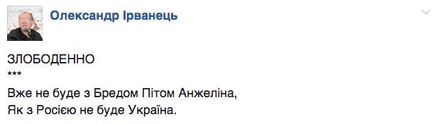 """Про що депутати Ради співають в туалеті та студент, який купів у Фірташа """"Парус"""" - фото 1"""