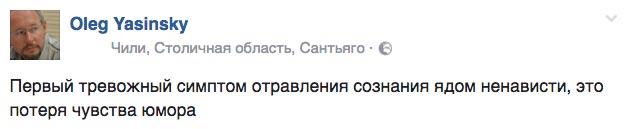 """Про що депутати Ради співають в туалеті та студент, який купів у Фірташа """"Парус"""" - фото 9"""