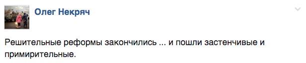"""Чи переплюнув Аваков """"закони 16 січня"""" та як Онищенко поздоровив Порошенка  - фото 1"""
