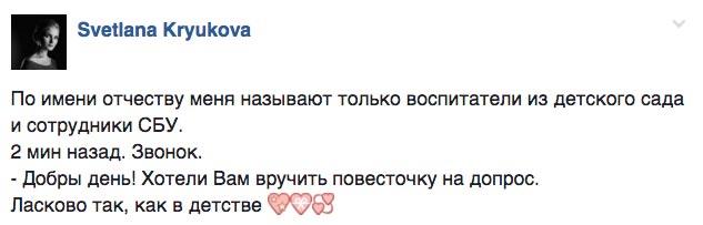 """Чи переплюнув Аваков """"закони 16 січня"""" та як Онищенко поздоровив Порошенка  - фото 12"""