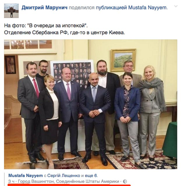 Пам'ятай українець: хто з айфоном - той злочинець - фото 2