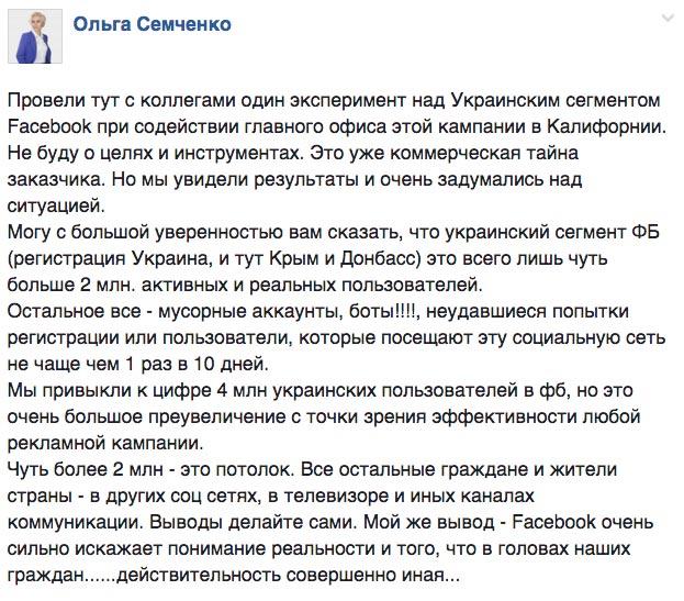 Пам'ятай українець: хто з айфоном - той злочинець - фото 7