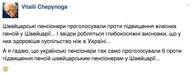 Пам'ятай українець: хто з айфоном - той злочинець - фото 9